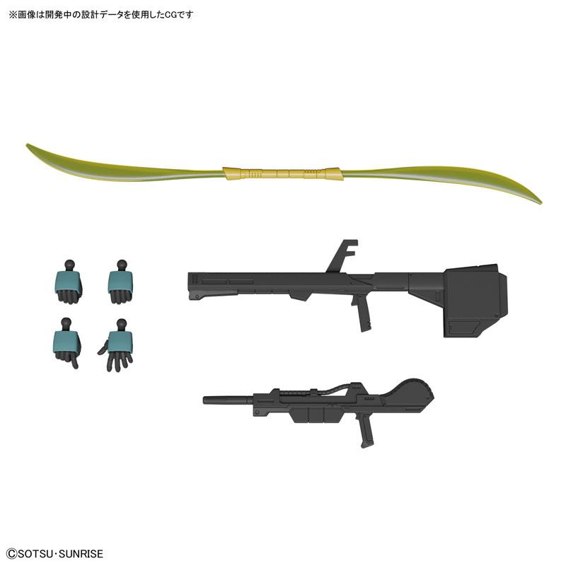HGUC 1/144『ディジェ|機動戦士Zガンダム』プラモデル-003
