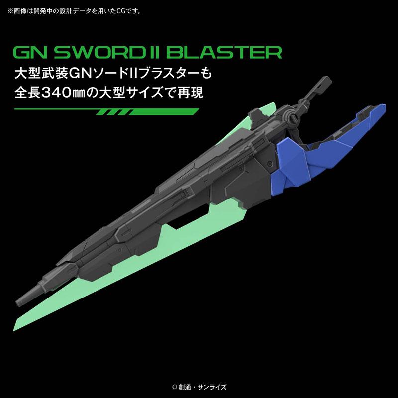PG 1/60『ダブルオーガンダム セブンソード/G』機動戦士ガンダム00V戦記 プラモデル-006