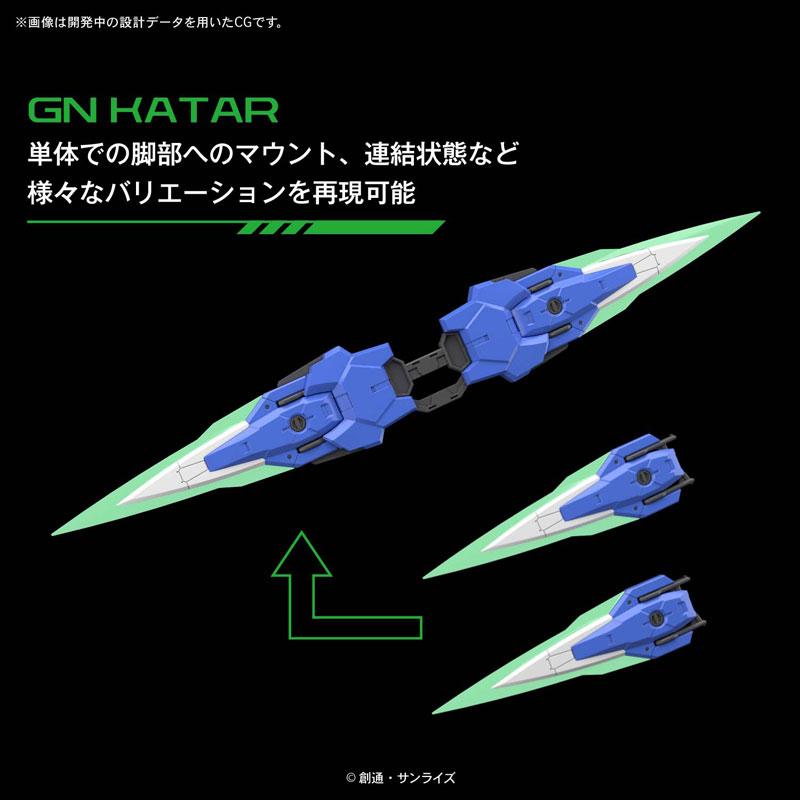 PG 1/60『ダブルオーガンダム セブンソード/G』機動戦士ガンダム00V戦記 プラモデル-007