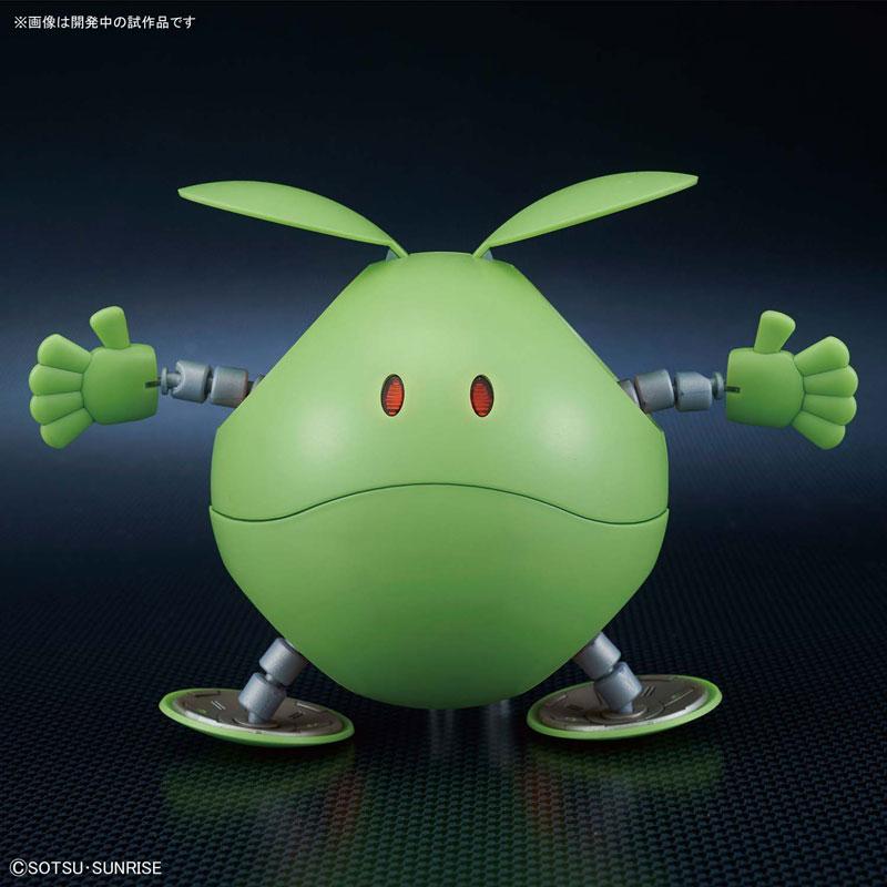 フィギュアライズ・メカニクス『ハロ』ガンダム プラモデル-001