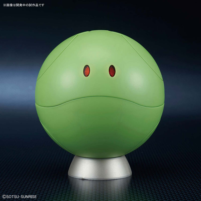 フィギュアライズ・メカニクス『ハロ』ガンダム プラモデル-002