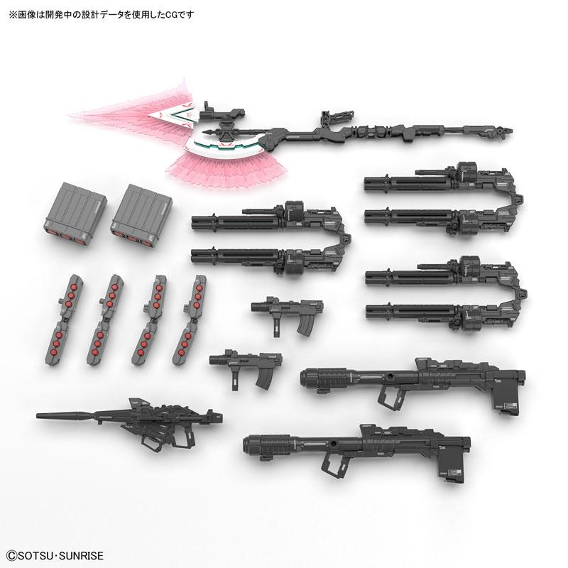 RG 1/144『フルアーマー・ユニコーンガンダム|機動戦士ガンダムユニコーン』プラモデル-003