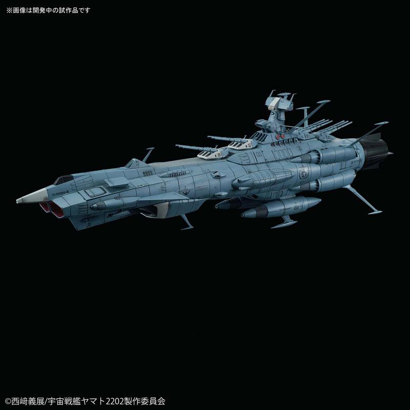 1/1000『地球連邦アンドロメダ級DX』宇宙戦艦ヤマト2202 プラモデル-002