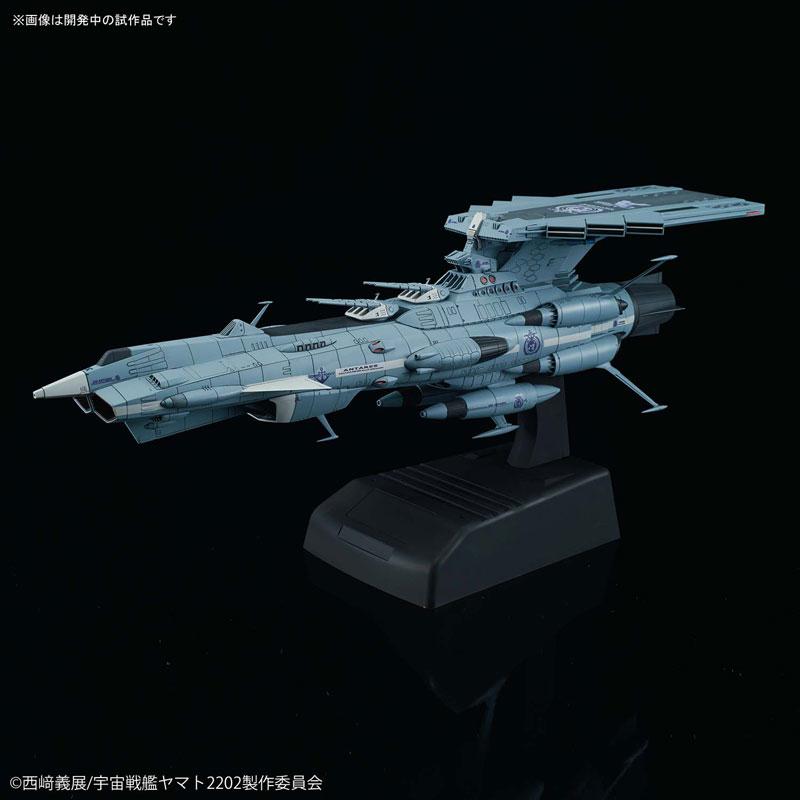 1/1000『地球連邦アンドロメダ級DX』宇宙戦艦ヤマト2202 プラモデル-003