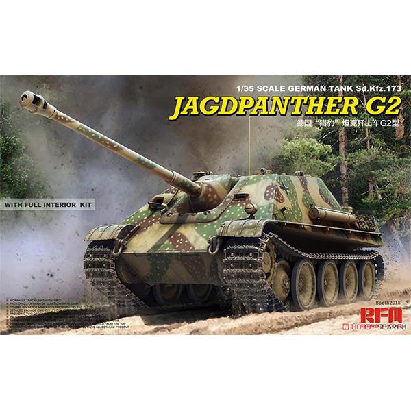 ドイツ重駆逐戦車『Sd.Kfz.173 ヤークトパンター G2型』1/35 プラモデル