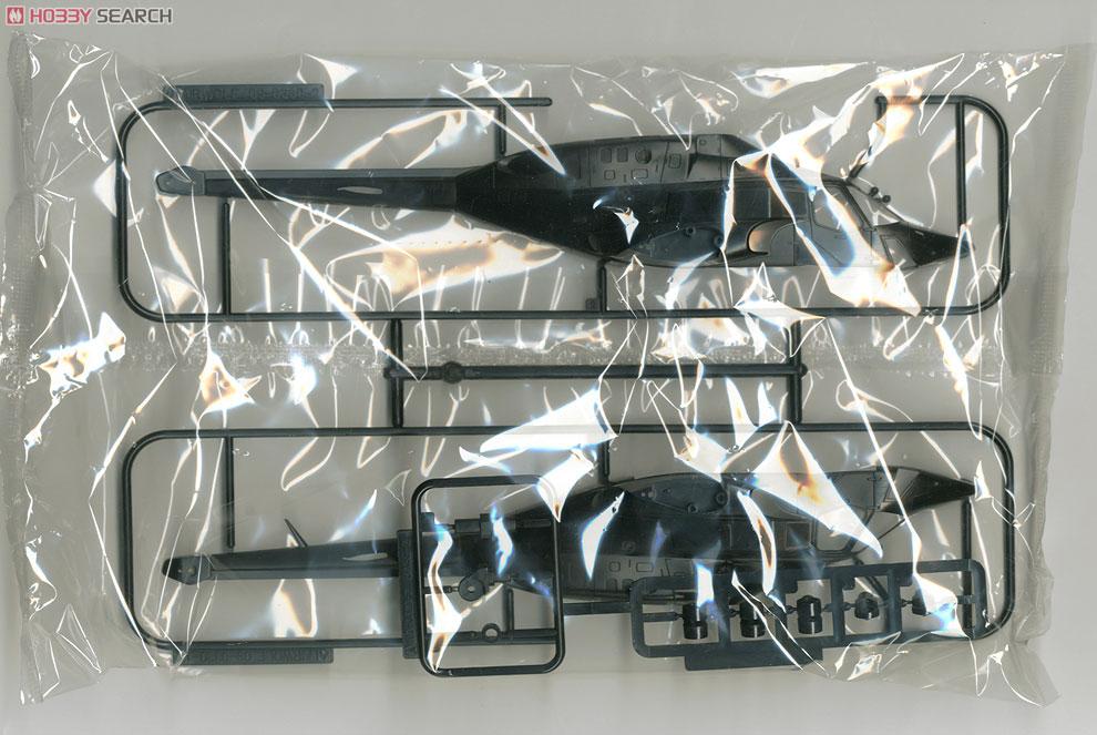 ムービーメカ『SP06 エアーウルフ クリアボディ付バージョン』1/48 プラモデル-007