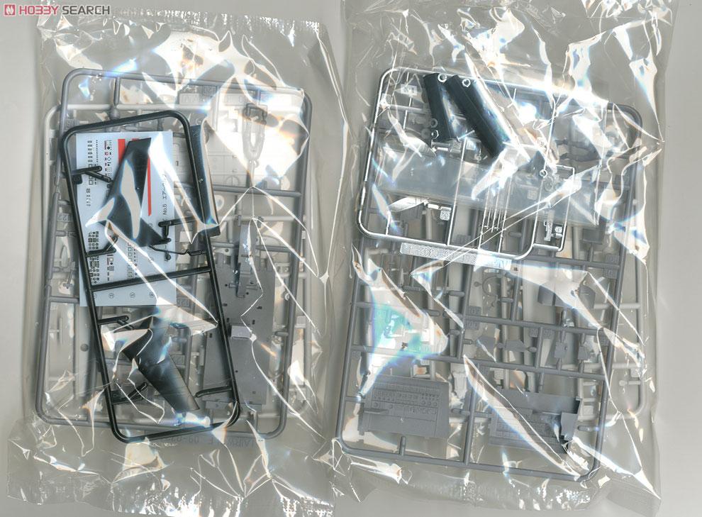 ムービーメカ『SP06 エアーウルフ クリアボディ付バージョン』1/48 プラモデル-008