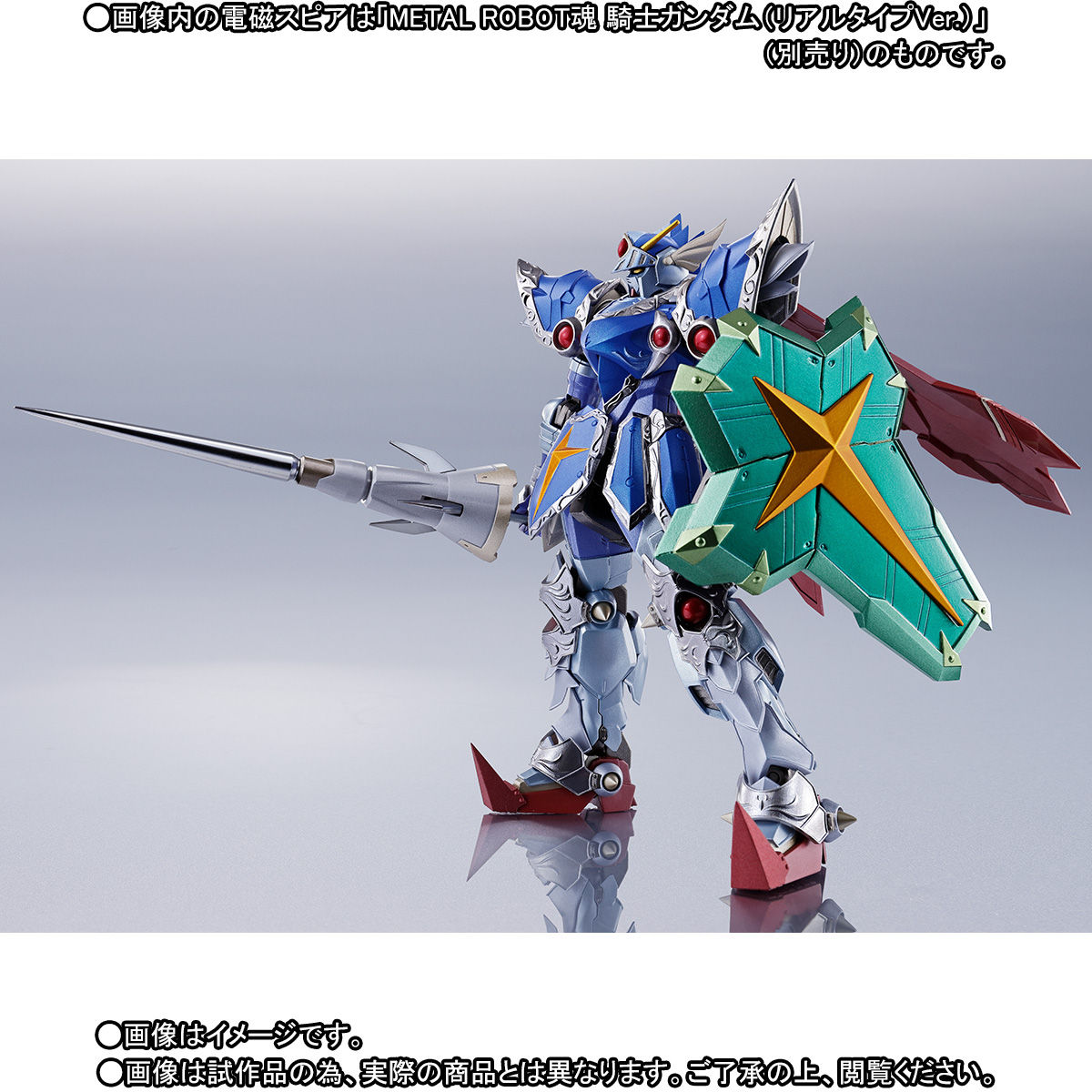 METAL ROBOT魂〈SIDE MS〉『フルアーマー騎士ガンダム(リアルタイプver.)|SDガンダム外伝』可動フィギュア-005