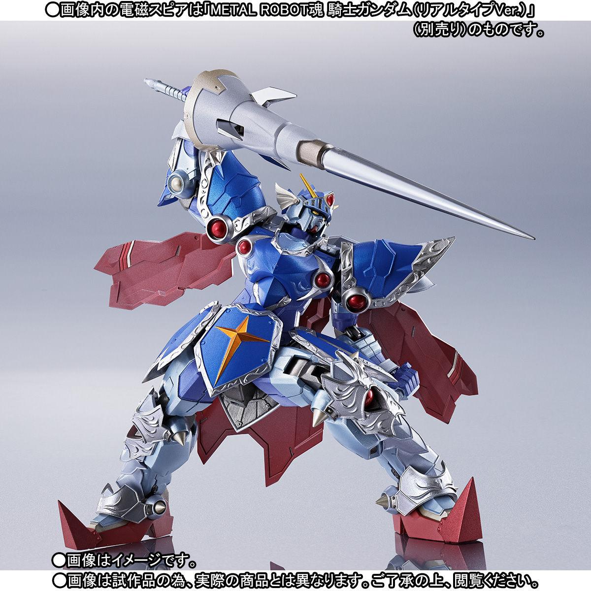 METAL ROBOT魂 〈SIDE MS〉『フルアーマー騎士ガンダム(リアルタイプver.)|SDガンダム外伝』可動フィギュア-006
