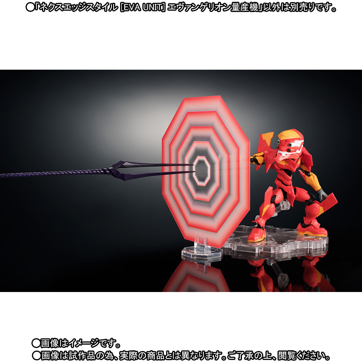 ネクスエッジスタイル [EVA UNIT] 『エヴァンゲリオン量産機』可動フィギュア-008