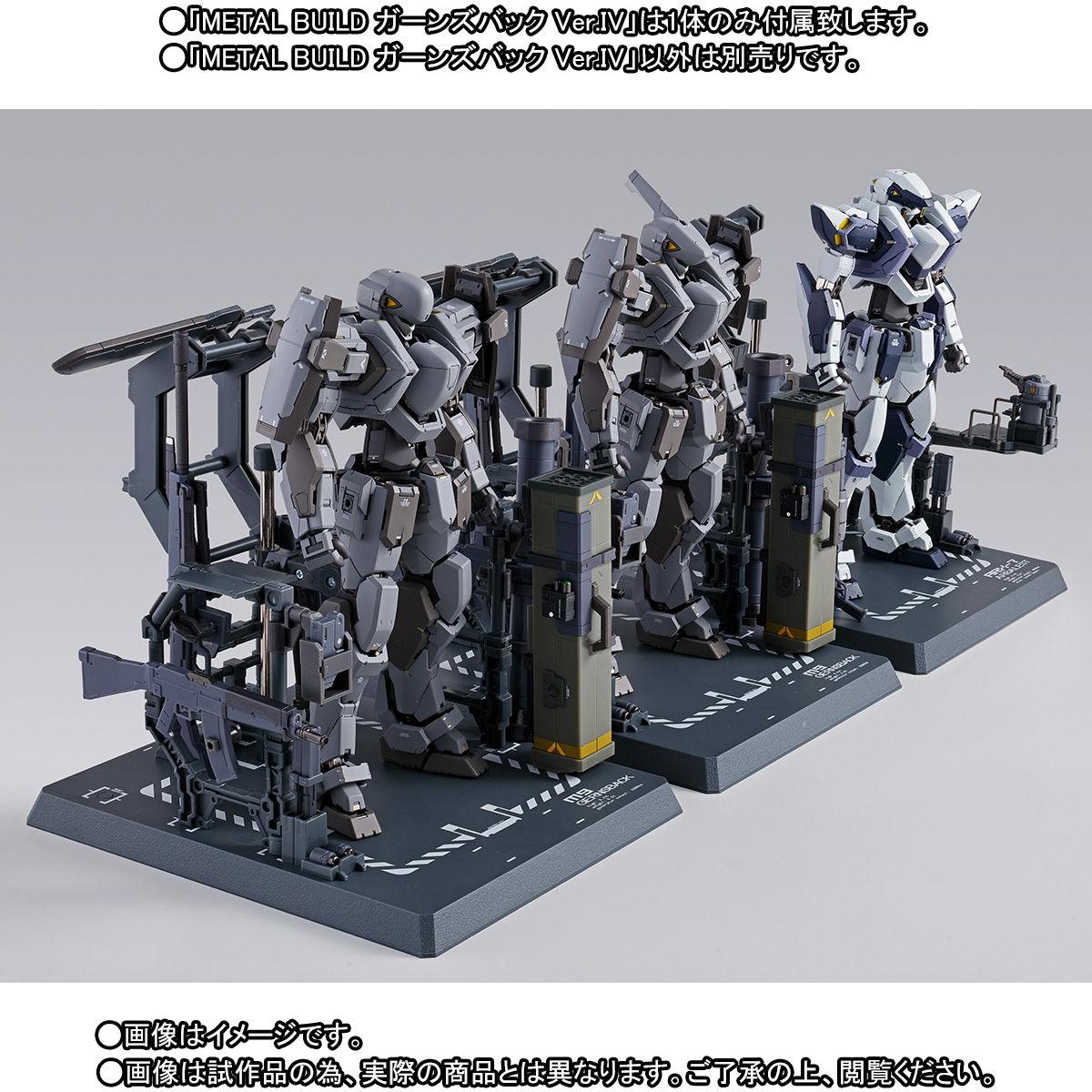 METAL BUILD『ガーンズバック Ver.IV|フルメタル・パニック!IV』可動フィギュア-010