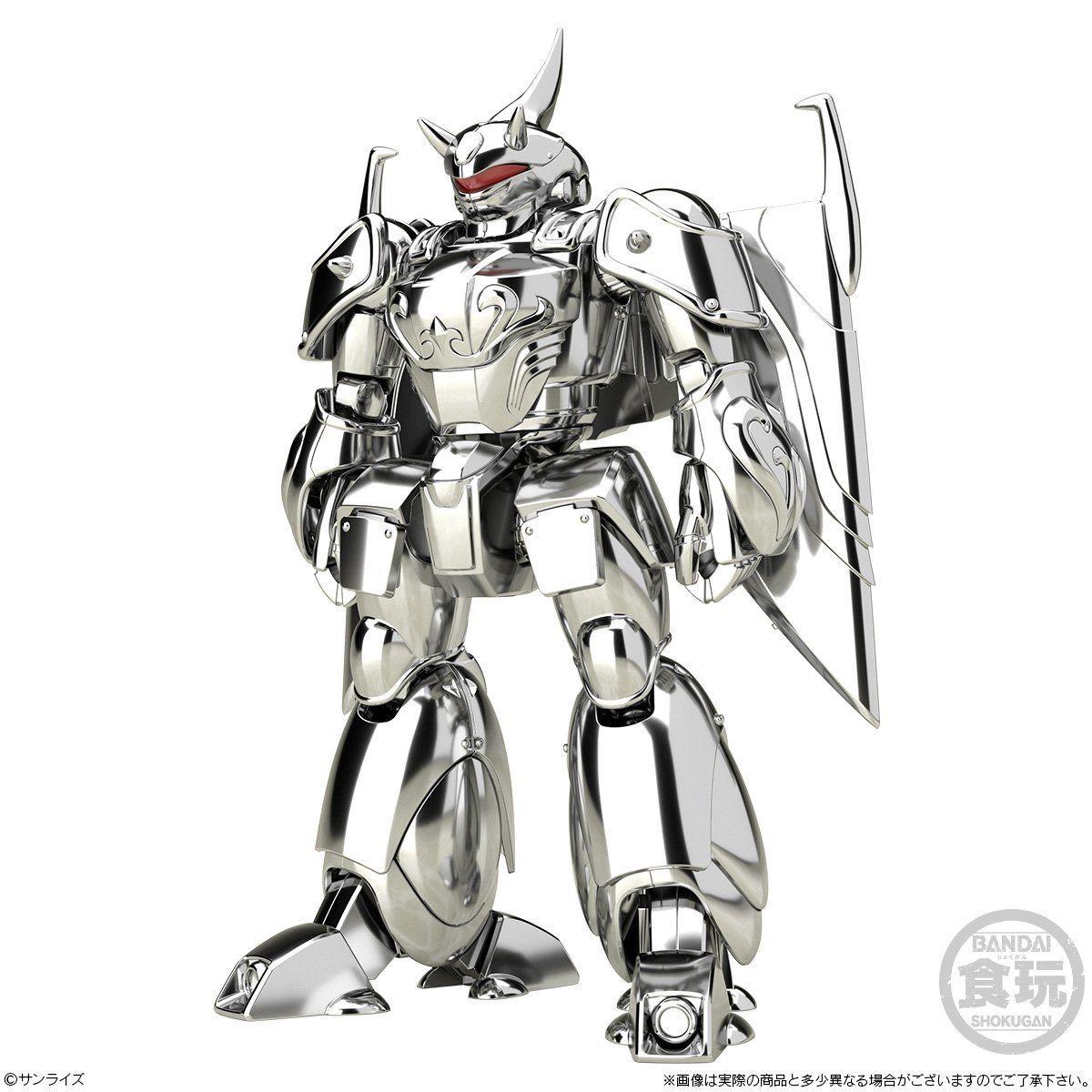 スーパーミニプラ『飛甲兵ウィンガル・ジー ハイ・シャルタット機 機甲界ガリアン』プラモデル-001
