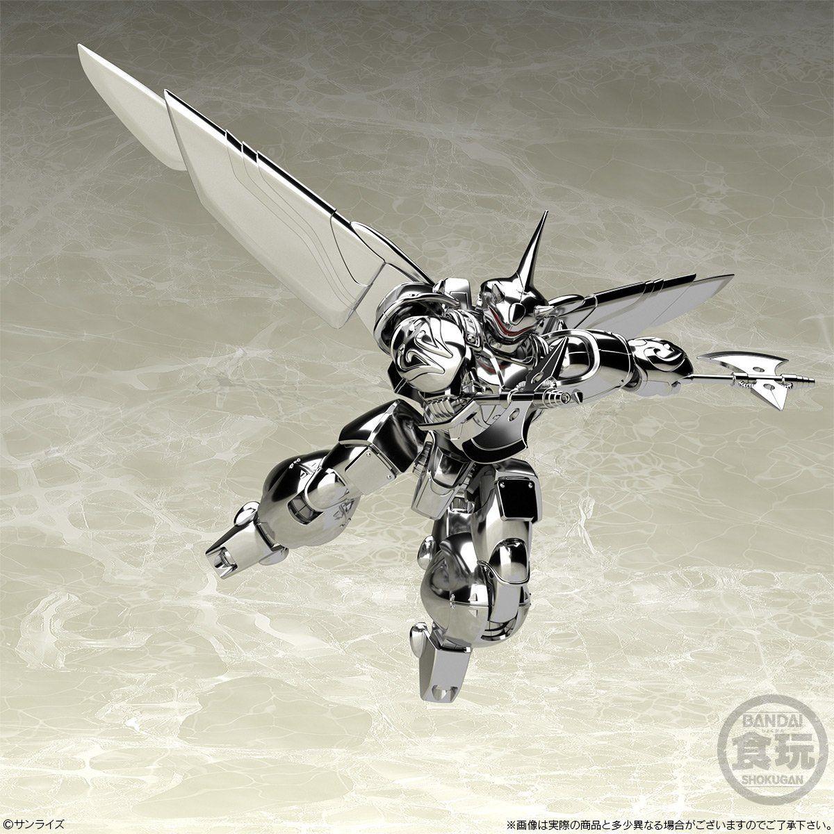 スーパーミニプラ『飛甲兵ウィンガル・ジー ハイ・シャルタット機 機甲界ガリアン』プラモデル-006