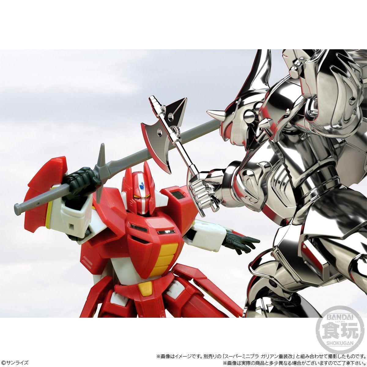 スーパーミニプラ『飛甲兵ウィンガル・ジー ハイ・シャルタット機 機甲界ガリアン』プラモデル-008