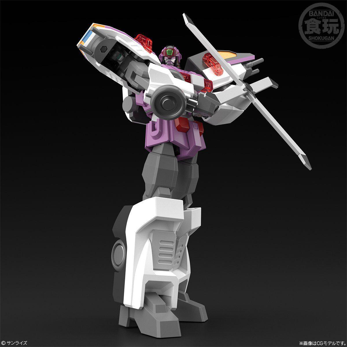 【食玩】スーパーミニプラ『ビッグボルフォッグ』勇者王ガオガイガー プラモデル-002