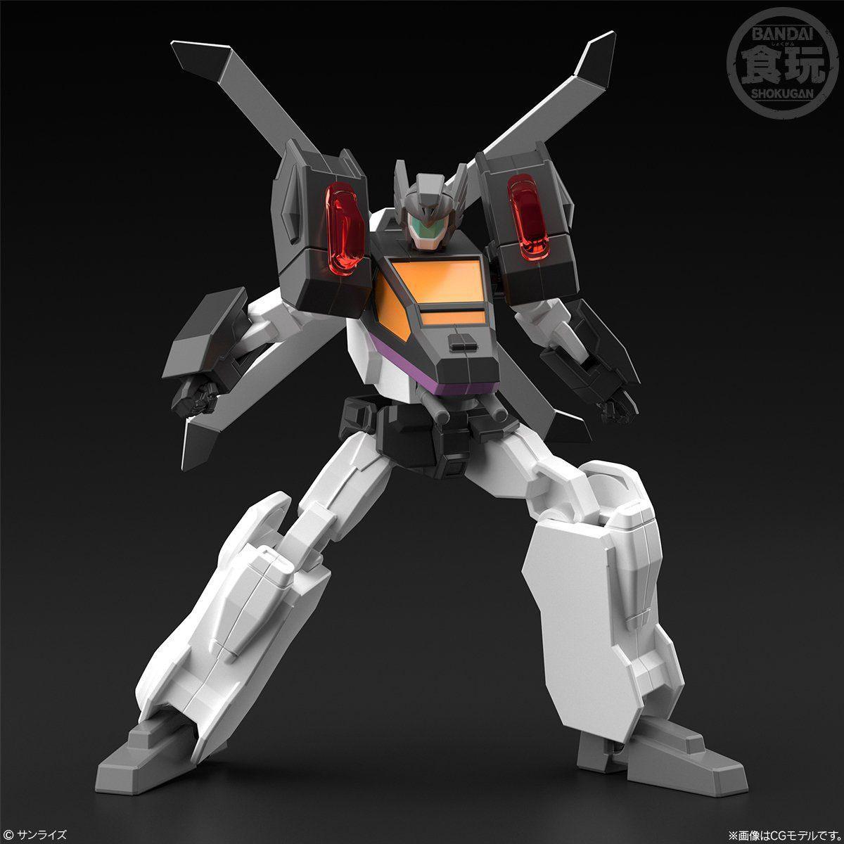 【食玩】スーパーミニプラ『ビッグボルフォッグ』勇者王ガオガイガー プラモデル-004
