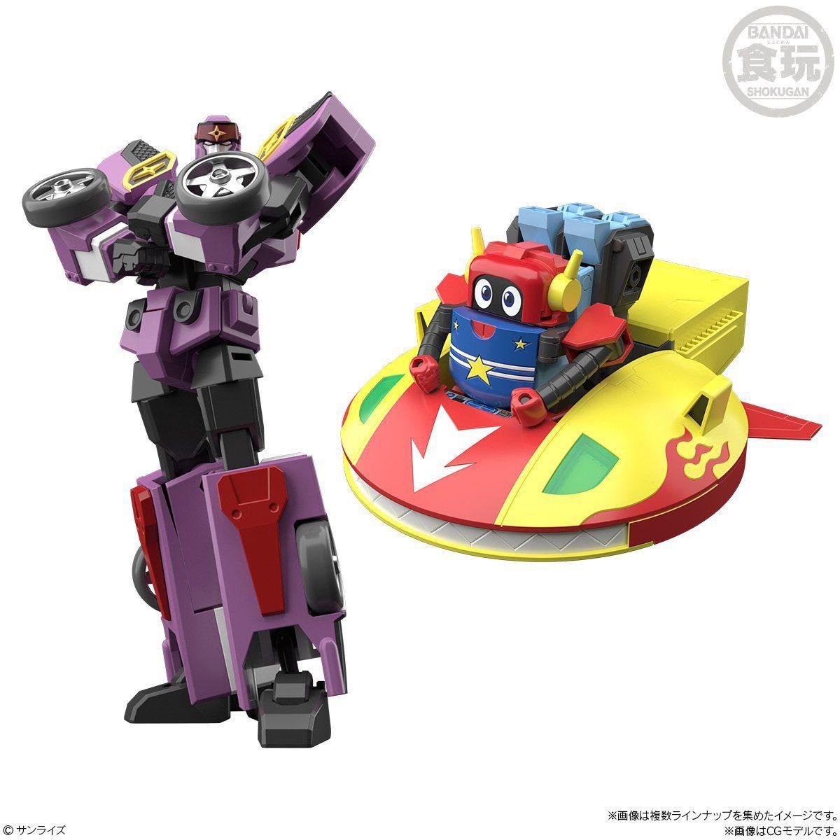 【食玩】スーパーミニプラ『勇者王ガオガイガー5』勇者王ガオガイガー プラモデル 3個入りBOX-001
