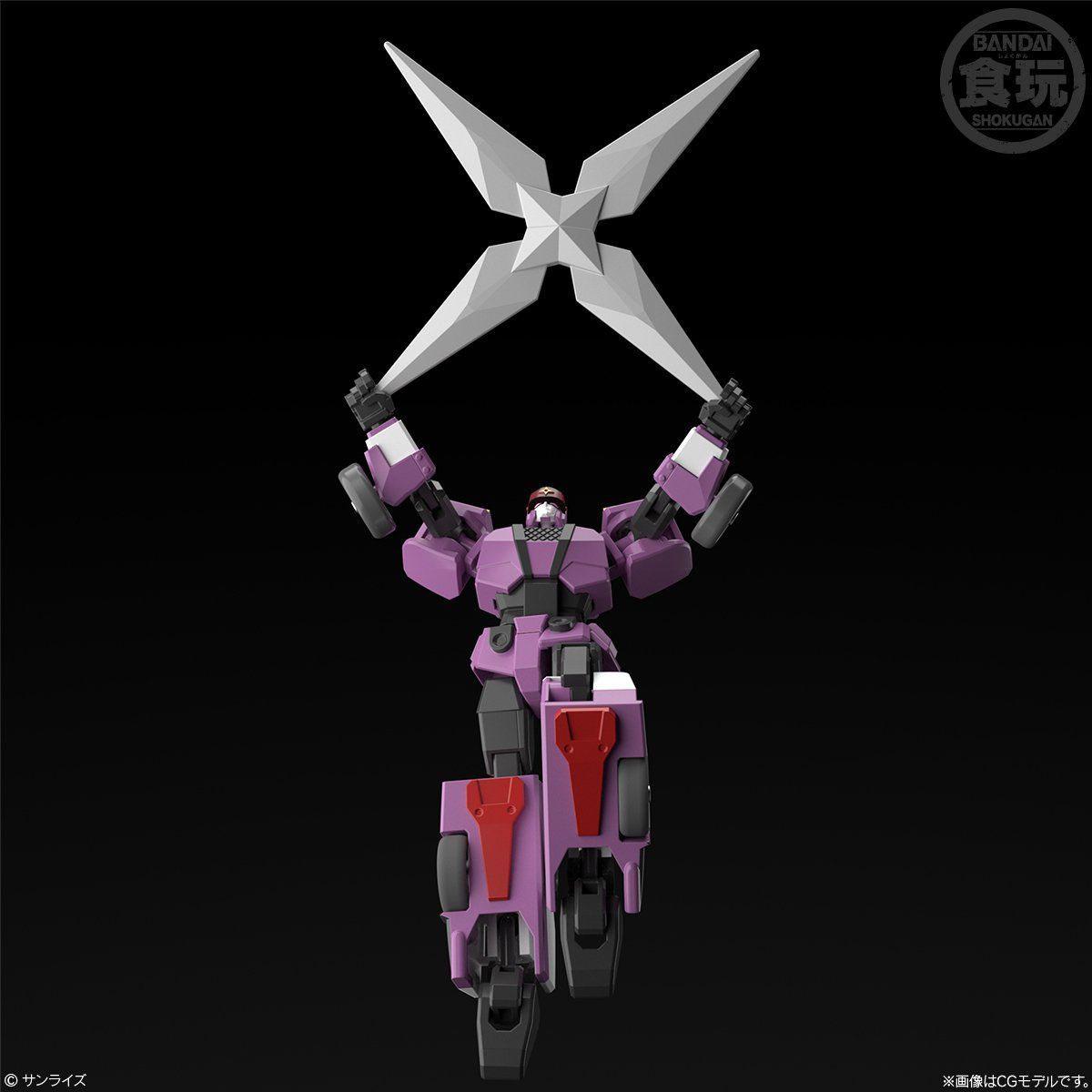 【食玩】スーパーミニプラ『勇者王ガオガイガー5』勇者王ガオガイガー プラモデル 3個入りBOX-002