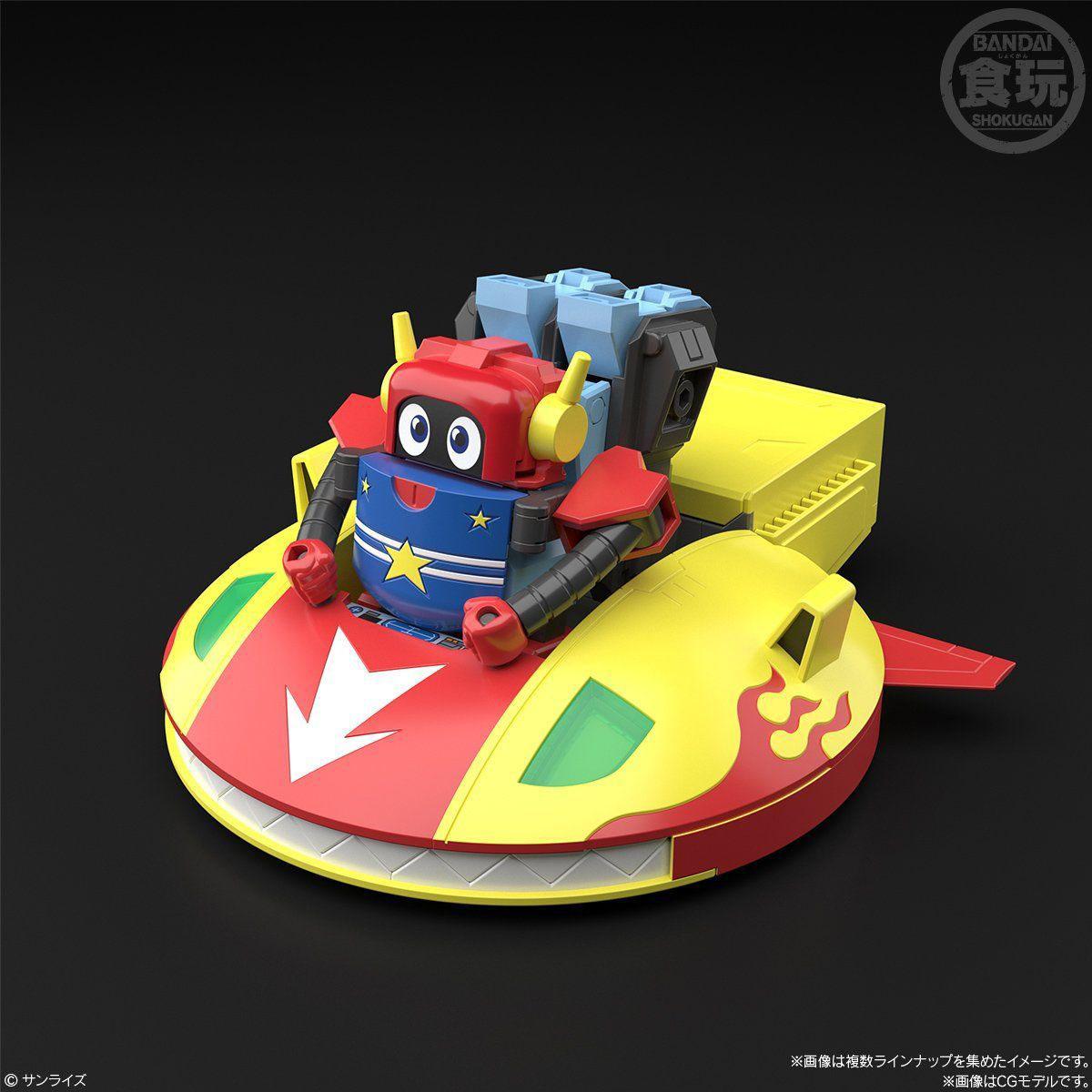 【食玩】スーパーミニプラ『勇者王ガオガイガー5』勇者王ガオガイガー プラモデル 3個入りBOX-003