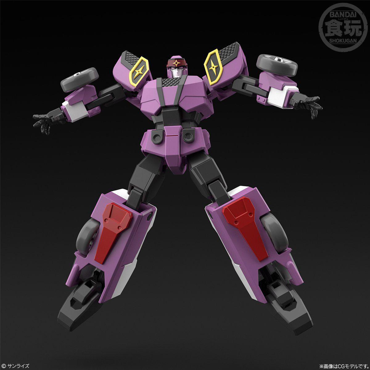 【食玩】スーパーミニプラ『勇者王ガオガイガー5』勇者王ガオガイガー プラモデル 3個入りBOX-004