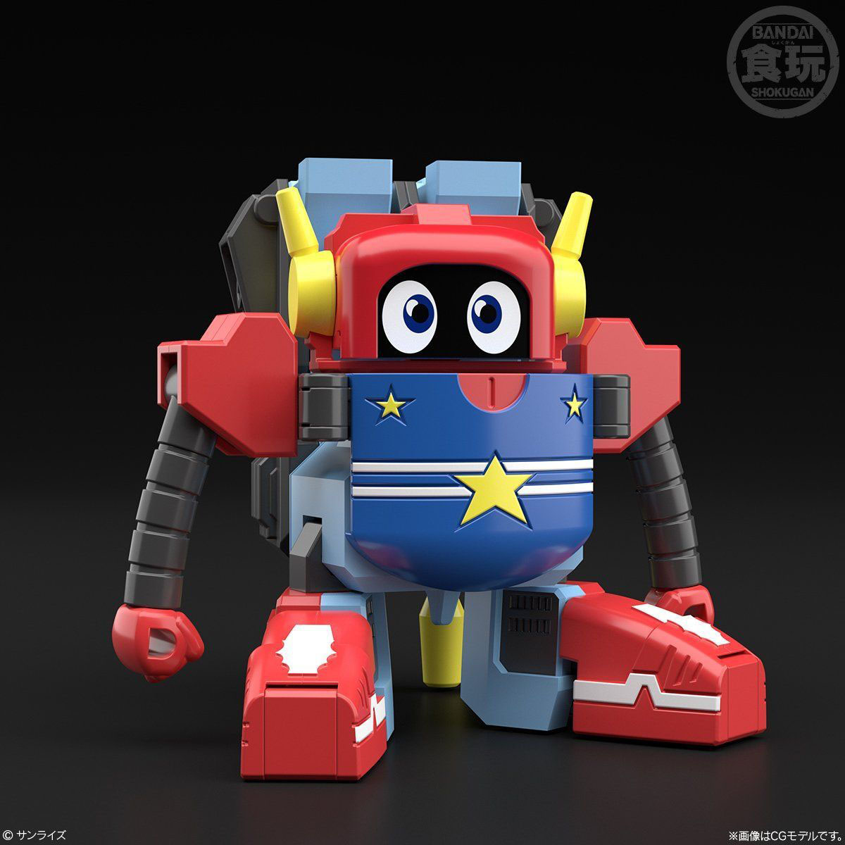 【食玩】スーパーミニプラ『勇者王ガオガイガー5』勇者王ガオガイガー プラモデル 3個入りBOX-007