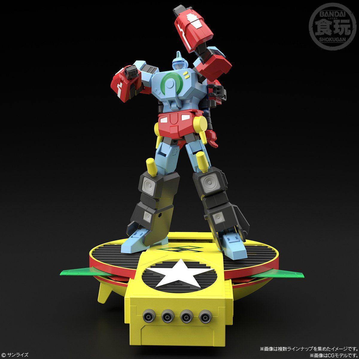 【食玩】スーパーミニプラ『勇者王ガオガイガー5』勇者王ガオガイガー プラモデル 3個入りBOX-009