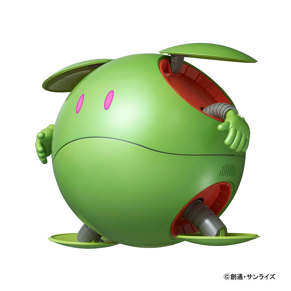 機動戦士ガンダム『ガンシェルジュ ハロ』コミュニケーションロボット-001