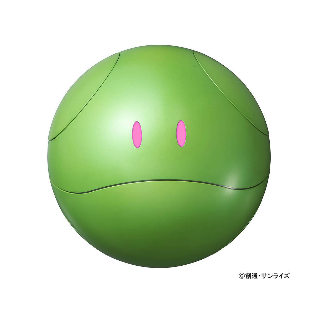 機動戦士ガンダム『ガンシェルジュ ハロ』コミュニケーションロボット-002