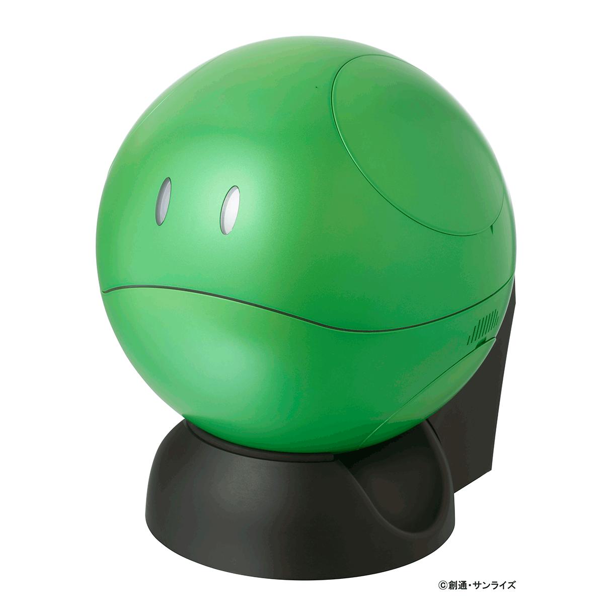 機動戦士ガンダム『ガンシェルジュ ハロ』コミュニケーションロボット-004