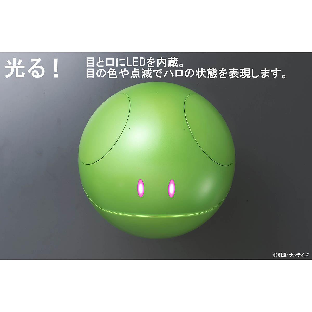 機動戦士ガンダム『ガンシェルジュ ハロ』コミュニケーションロボット-006