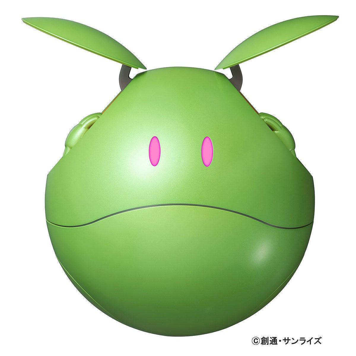 機動戦士ガンダム『ガンシェルジュ ハロ』コミュニケーションロボット-009