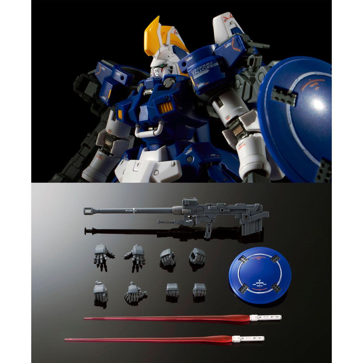RG 1/144『トールギスⅡ』新機動戦記ガンダムW プラモデル-010