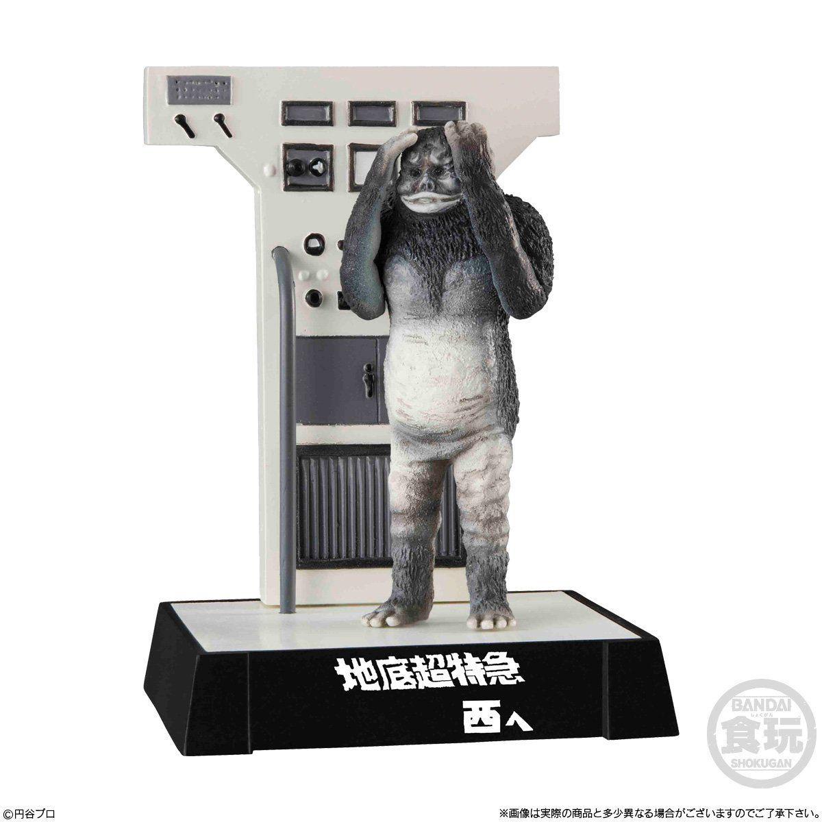 【食玩】ウルトラ怪獣名鑑『新たなる挑戦編』5個入りBOX-003