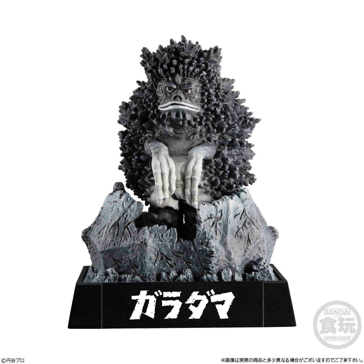 【食玩】ウルトラ怪獣名鑑『新たなる挑戦編』5個入りBOX-004