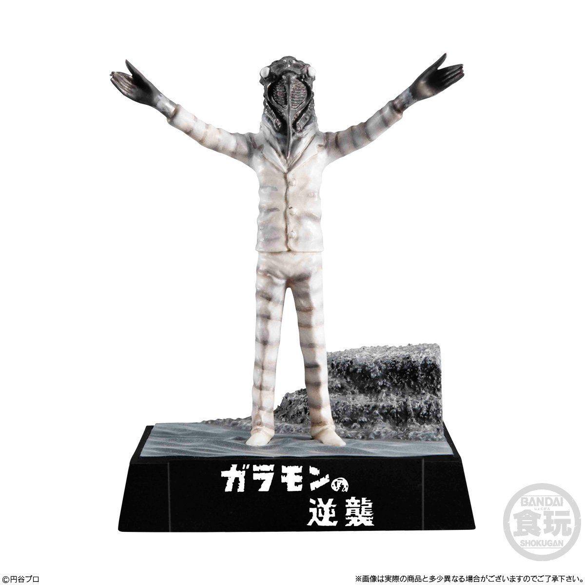 【食玩】ウルトラ怪獣名鑑『新たなる挑戦編』5個入りBOX-005