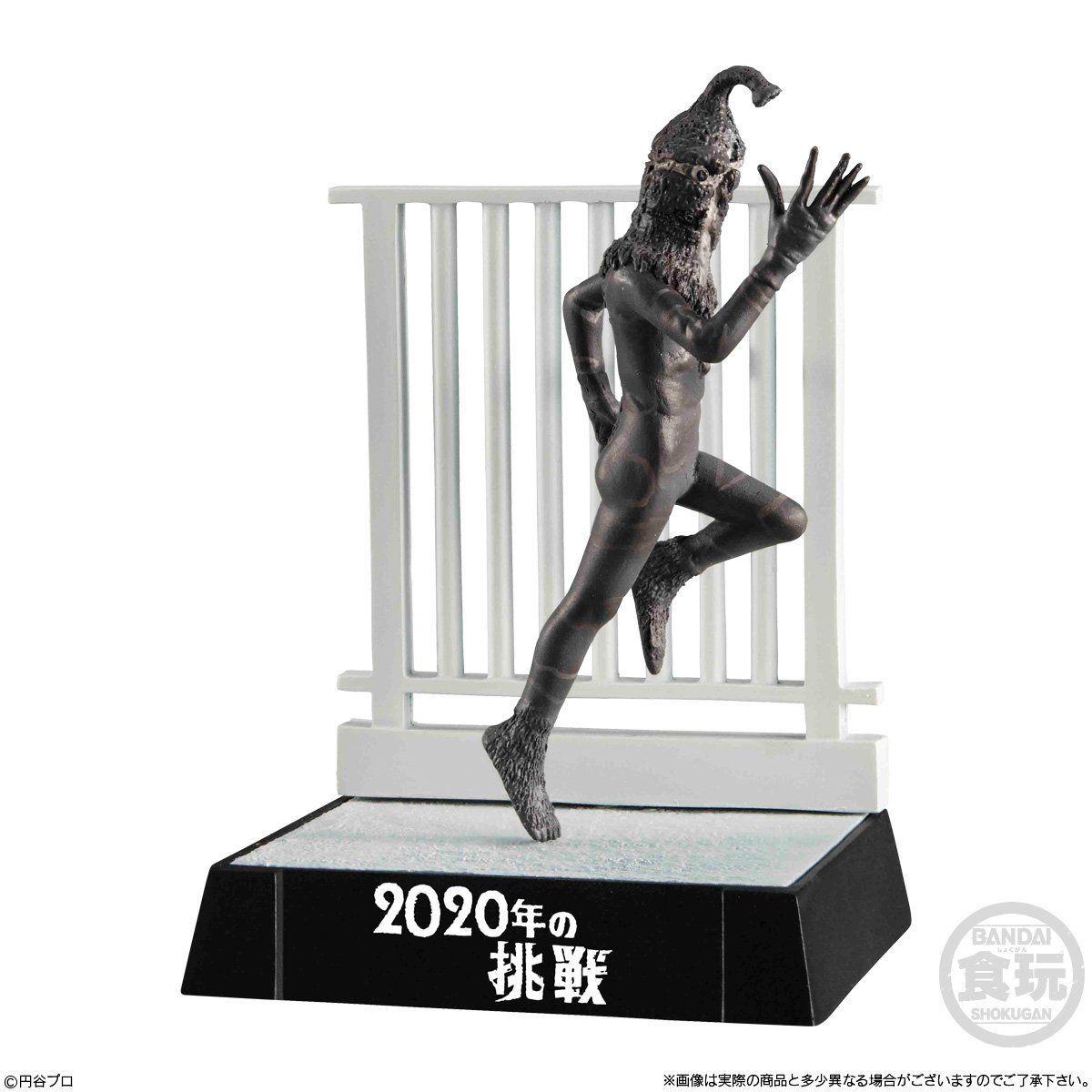 【食玩】ウルトラ怪獣名鑑『新たなる挑戦編』5個入りBOX-006