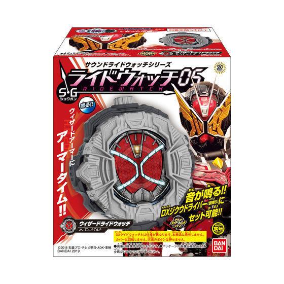 【食玩】仮面ライダー サウンドライドウォッチシリーズ『SGライドウォッチ05』10個入りBOX