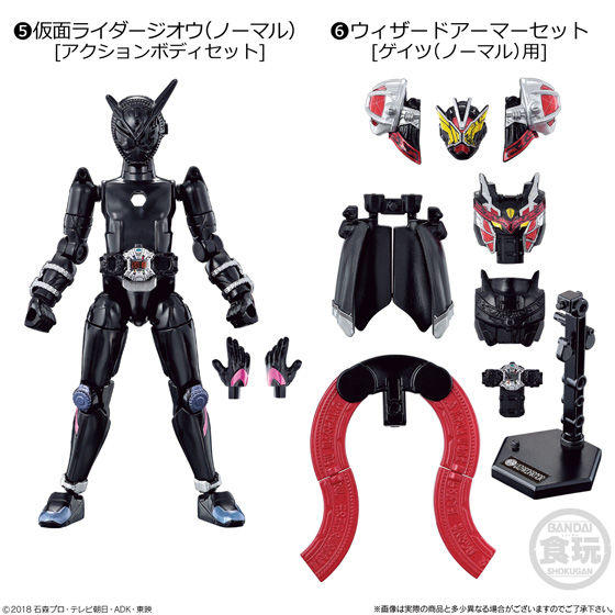 【食玩】装動『仮面ライダージオウ RIDE5』セット 可動フィギュア-004