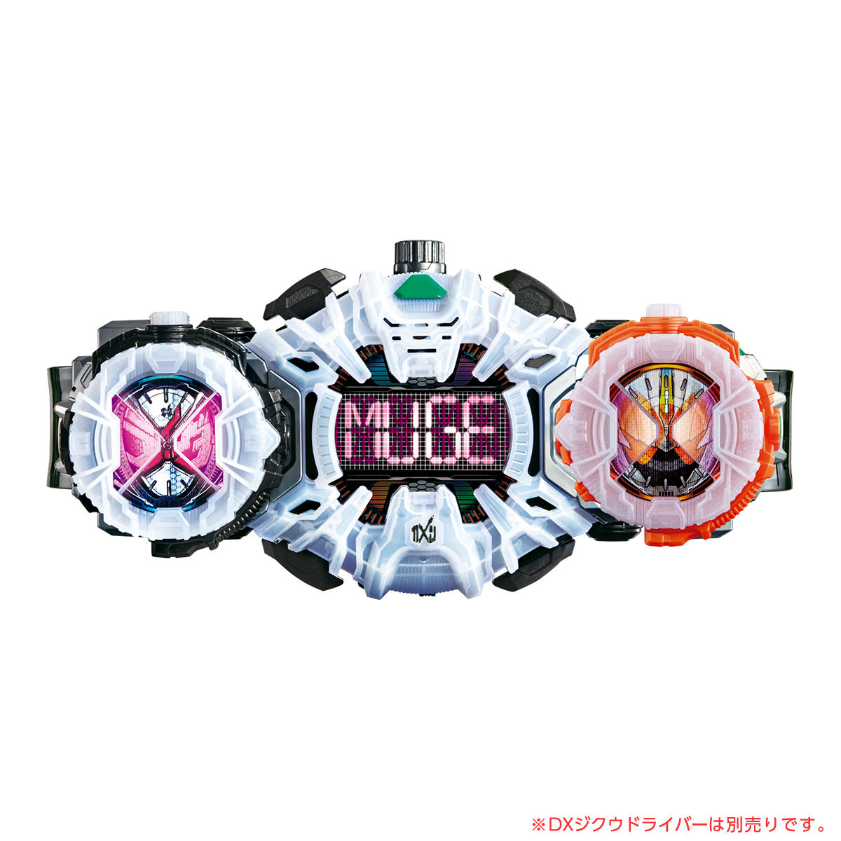 仮面ライダージオウ『DXゴーストムゲン魂ライドウォッチ』変身なりきり-004
