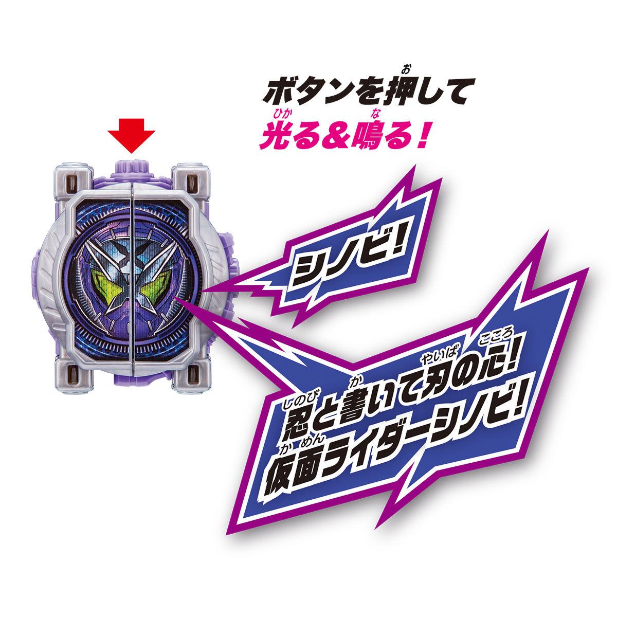 仮面ライダージオウ『DXシノビミライドウォッチ』変身なりきり-003