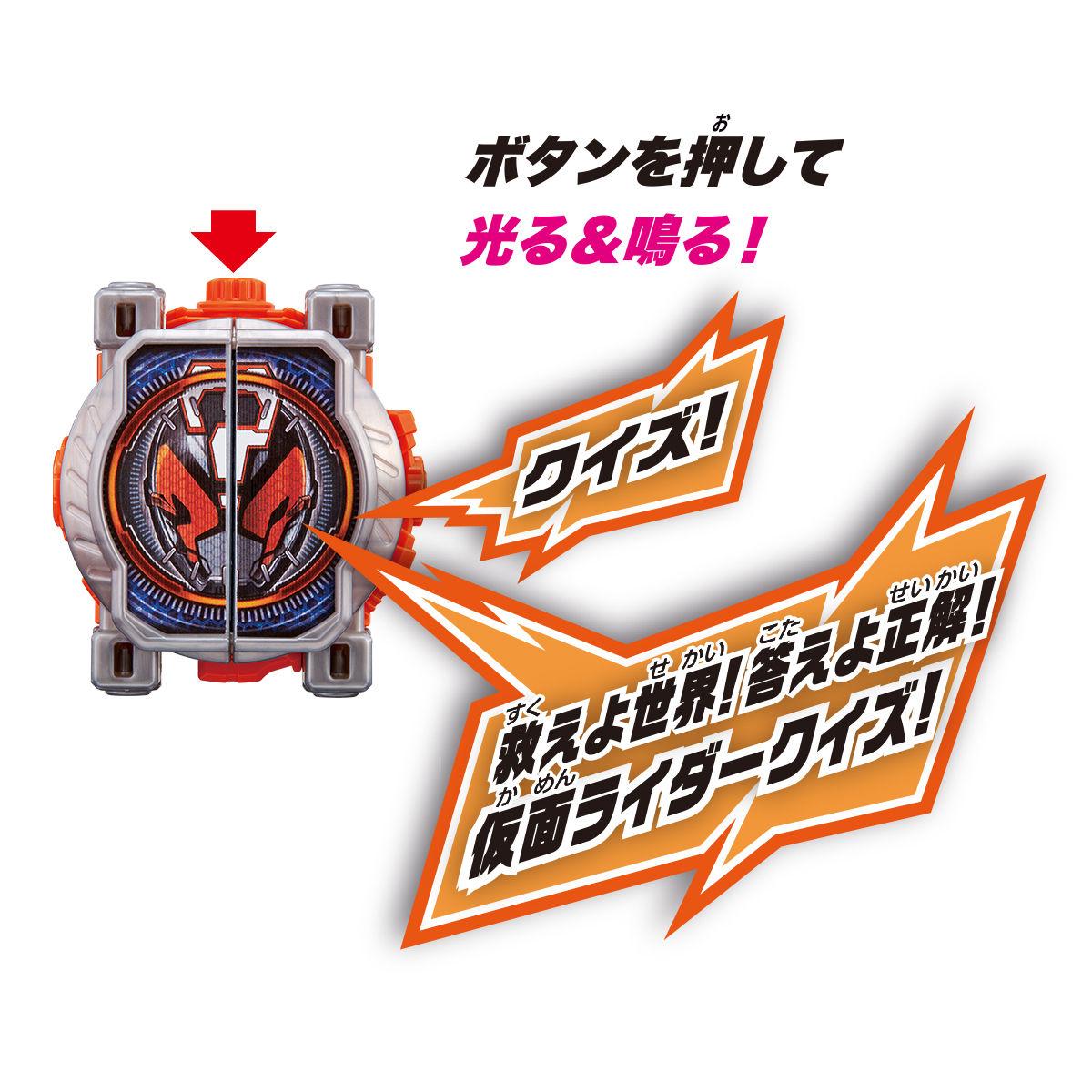 仮面ライダージオウ『DXクイズミライドウォッチ』変身なりきり-003