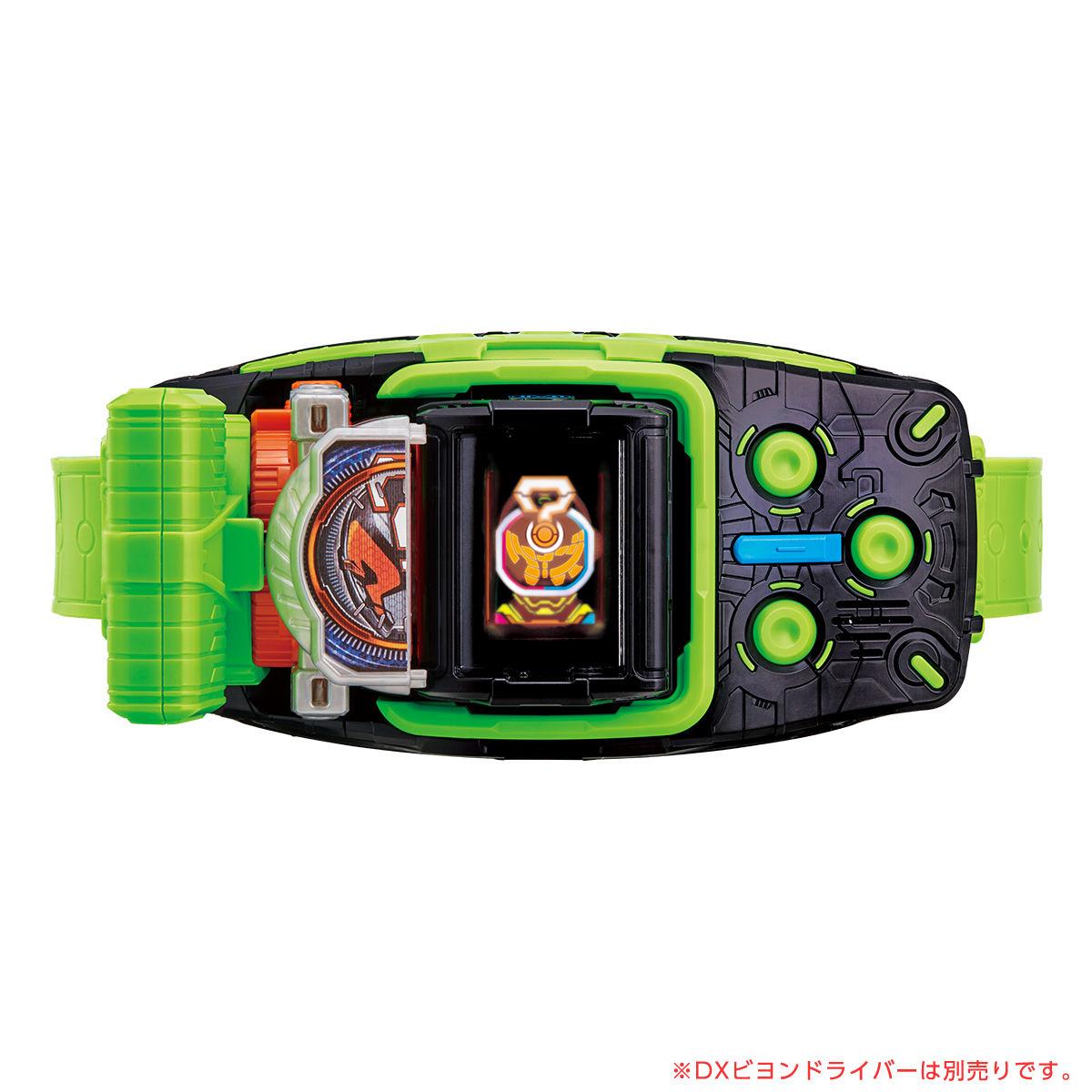 仮面ライダージオウ『DXクイズミライドウォッチ』変身なりきり-006