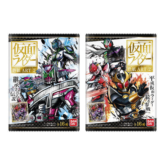 【食玩】『仮面ライダー 色紙ART 其之二』10個入りBOX