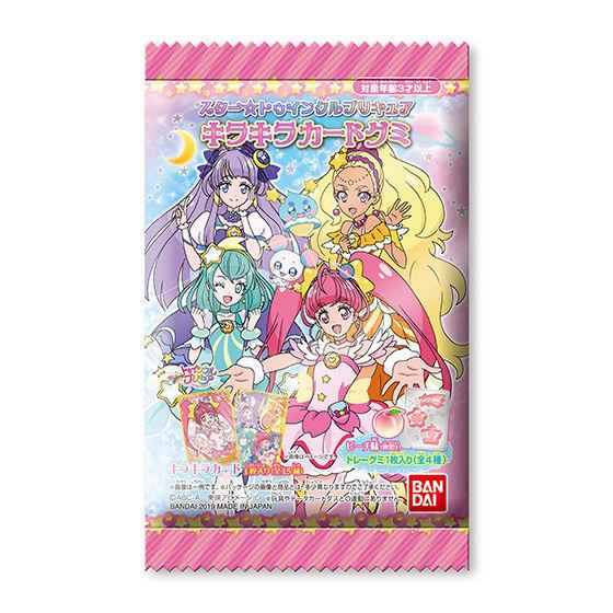 【食玩】スター☆トゥインクルプリキュア『キラキラカードグミ』20個入りBOX-001