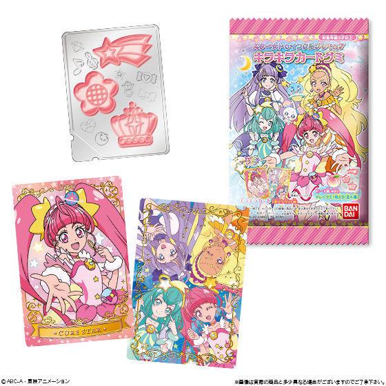 【食玩】スター☆トゥインクルプリキュア『キラキラカードグミ』20個入りBOX-002