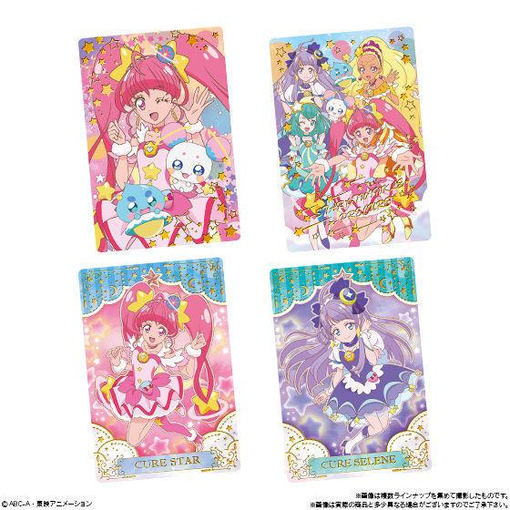 【食玩】スター☆トゥインクルプリキュア『キラキラカードグミ』20個入りBOX-004