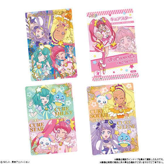 【食玩】スター☆トゥインクルプリキュア『キラキラカードグミ』20個入りBOX-005
