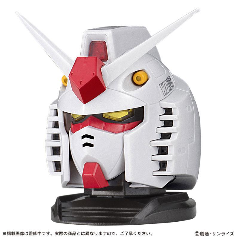 機動戦士ガンダム『EXCEED MODEL GUNDAM HEAD 01』9個入りBOX-001