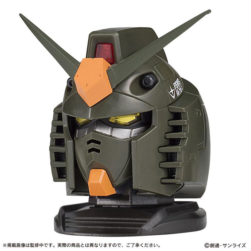 機動戦士ガンダム『EXCEED MODEL GUNDAM HEAD 01』9個入りBOX-002