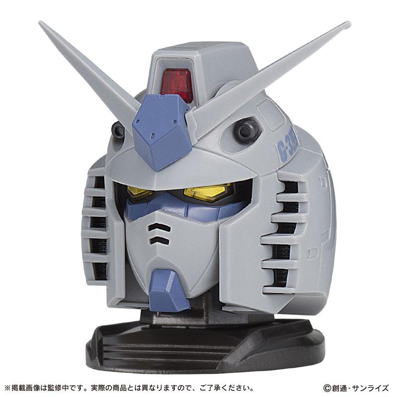 機動戦士ガンダム『EXCEED MODEL GUNDAM HEAD 01』9個入りBOX-003